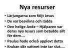 nya resurser1
