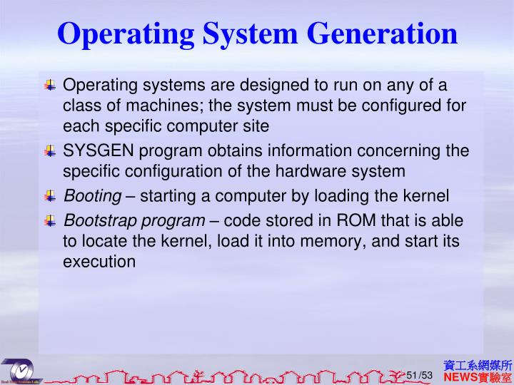 Operating System Generation