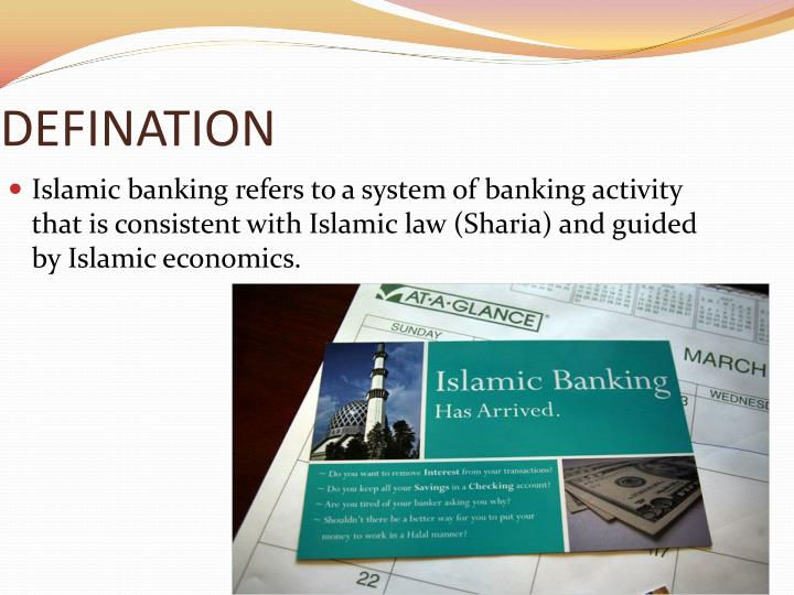 islamic economics and banking Islamic banking, mecca, saudi arabia 23k likes banking and economic system based on the concepts and principles laid by quran and sunnah.