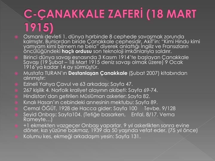 C-ÇANAKKALE ZAFERİ (18 MART 1915)