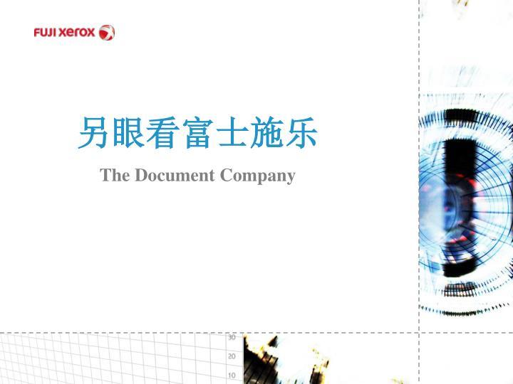 Ppt the document company powerpoint presentation toneelgroepblik Gallery