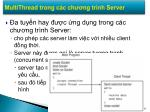 multithread trong c c ch ng tr nh server