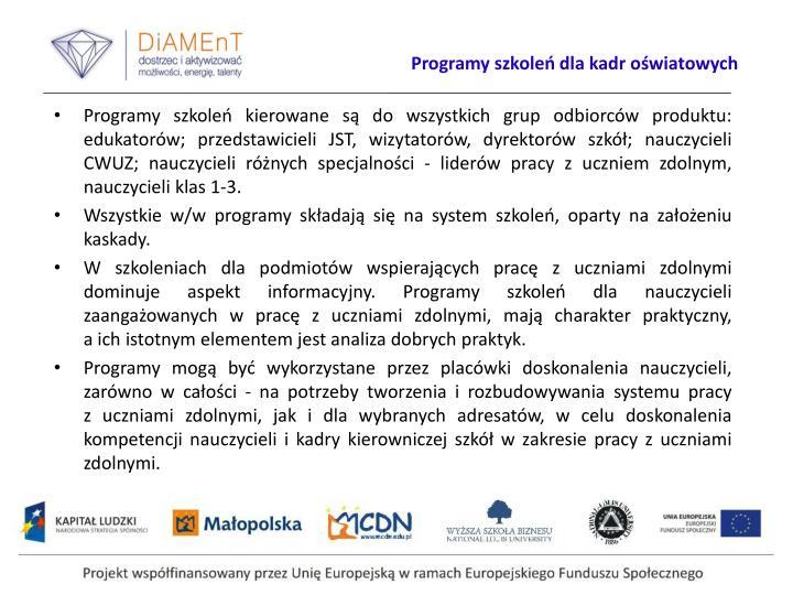 Programy szkoleń dla kadr oświatowych