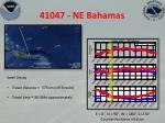 41047 ne bahamas
