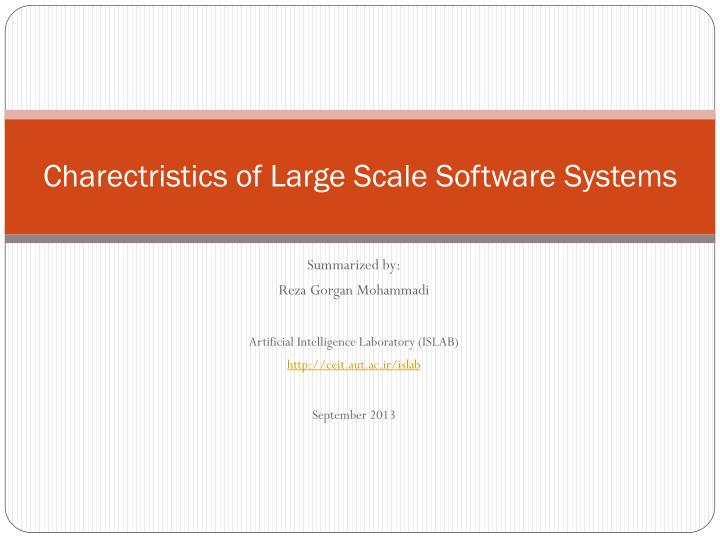 charectristics of large scale software systems n.
