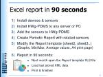 excel report in 90 seconds