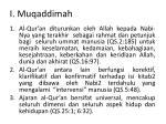 i muqaddimah