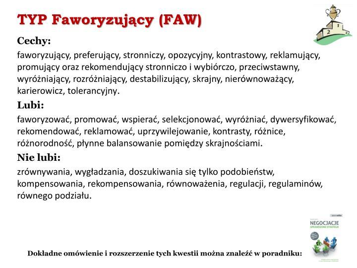 TYP Faworyzujący (FAW)