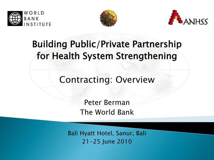 Building Public/Private Partnership