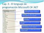 cap 2 el lenguaje de programaci n microsoft c net