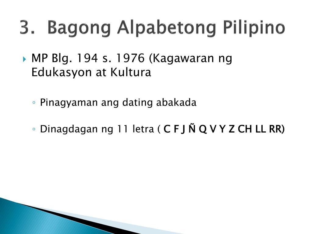 Ilan ang Dating alpabetong Filipino