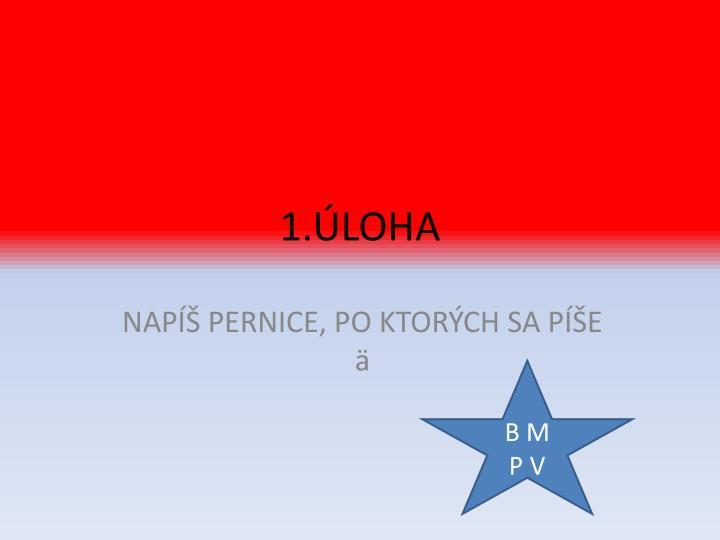 1 loha n.