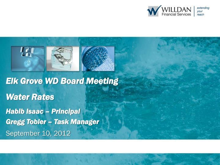 Elk Grove WD Board Meeting