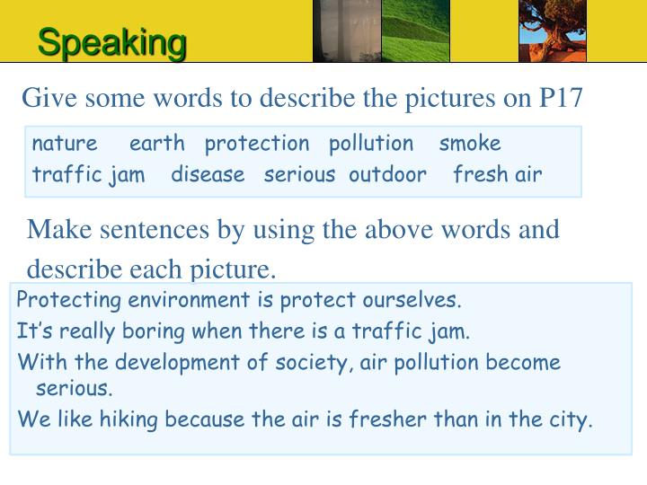 Ppt unit 2 environment powerpoint presentation id 3464759 for Words to describe soil