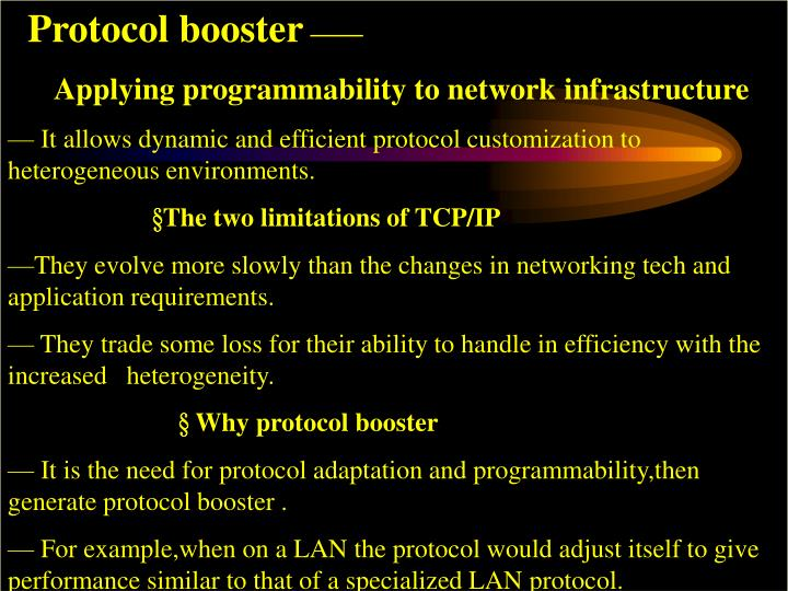 Protocol booster