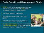 i early growth and development study