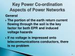 key power co ordination aspects of power networks