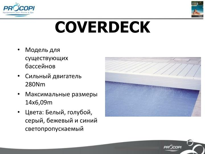 COVERDECK