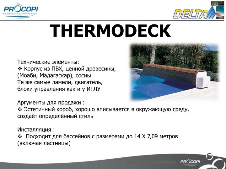 THERMODECK