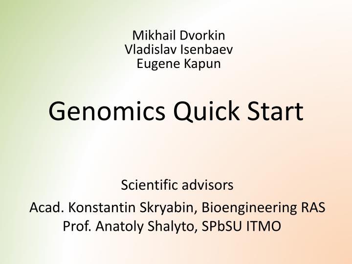 genomics quick start n.