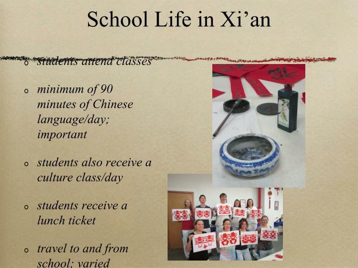 School Life in Xi'an