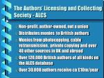 the authors licensing and collecting society alcs