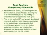 task analysis competency standards