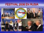 festival 2008 en rusia