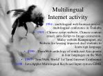 multilingual internet activity