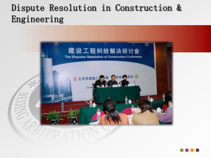 Dispute Resolution in Construction & Engineering