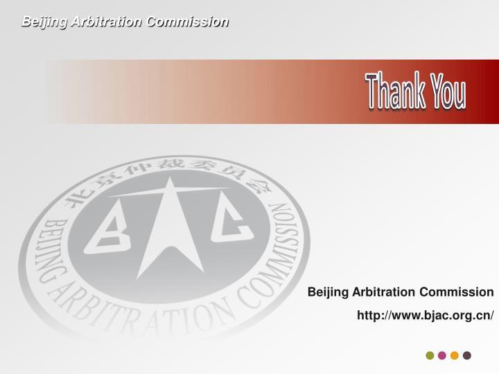 Beijing Arbitration Commission
