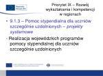 priorytet ix rozw j wykszta cenia i kompetencji w regionach7