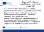 priorytet ix rozw j wykszta cenia i kompetencji w regionach8