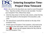 entering exception time project view timecard1
