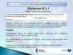 kryterium b 3 11