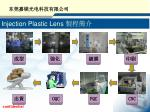 injection plastic lens