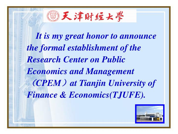 It is my great honor to announce the formal establishment of the Research Center on Public Economics...
