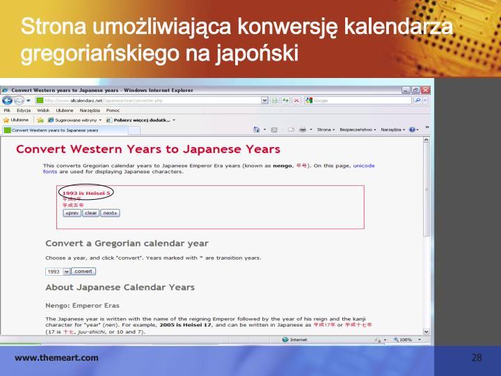 Strona umożliwiająca konwersję kalendarza gregoriańskiego na japoński