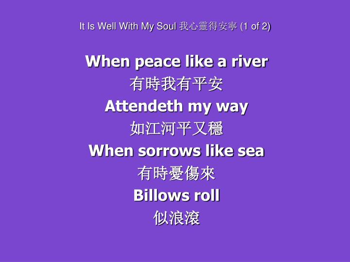 it is well with my soul 1 of 2 n.