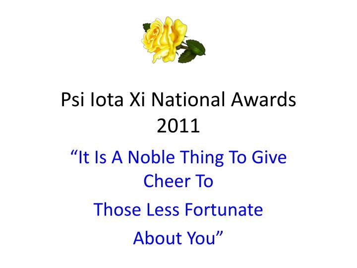 psi iota xi national awards 2011 n.