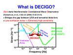 what is decigo