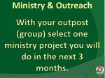 ministry outreach4