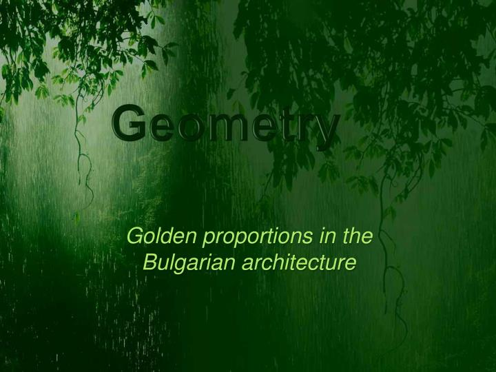 Golden proportions in the bulgarian architecture