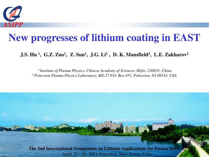 New progresses of lithium coating in EAST