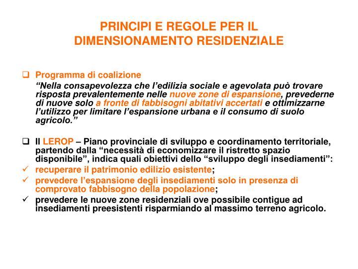 Principi e regole per il dimensionamento residenziale