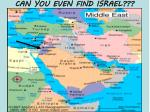 can you even find israel