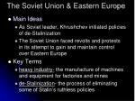 the soviet union eastern europe