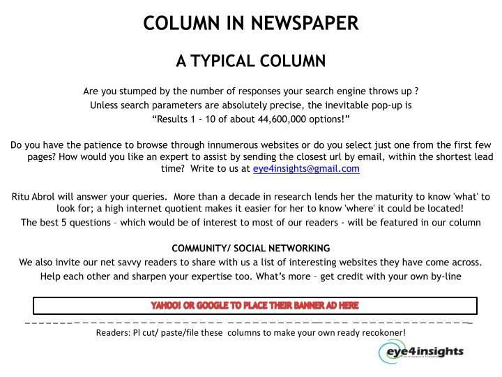 COLUMN IN NEWSPAPER