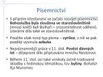 p semnictv