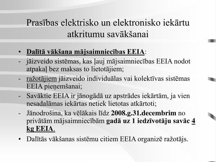 Prasības elektrisko un elektronisko iekārtu atkritumu savākšanai